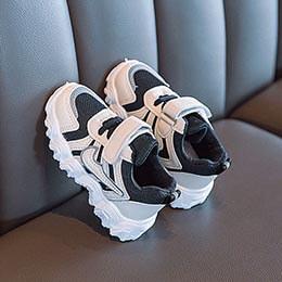 Giày cho bé trai từ 1 - 3 tuổi cá tính, cực thoải mái
