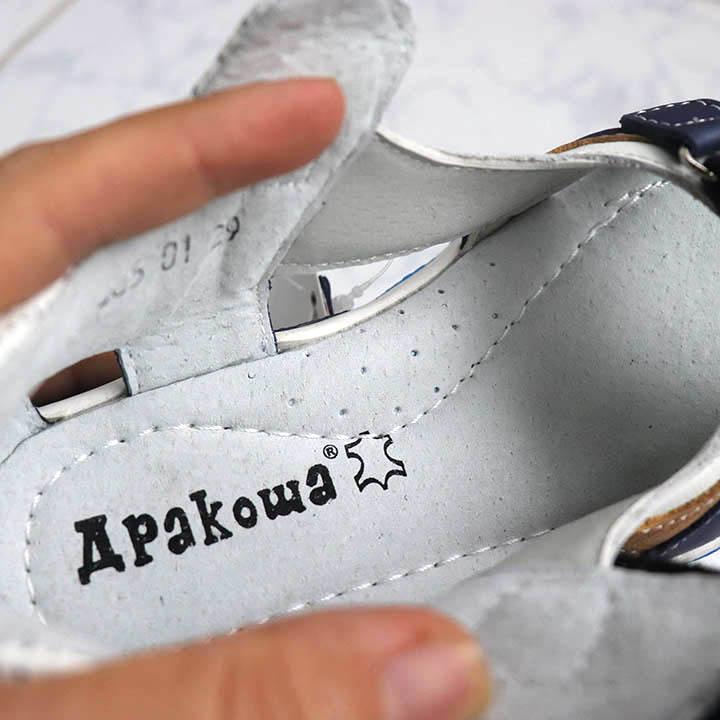 Giày chỉnh hình bàn chân cho bé trai, bé gái apakowa kiểu hở mũi